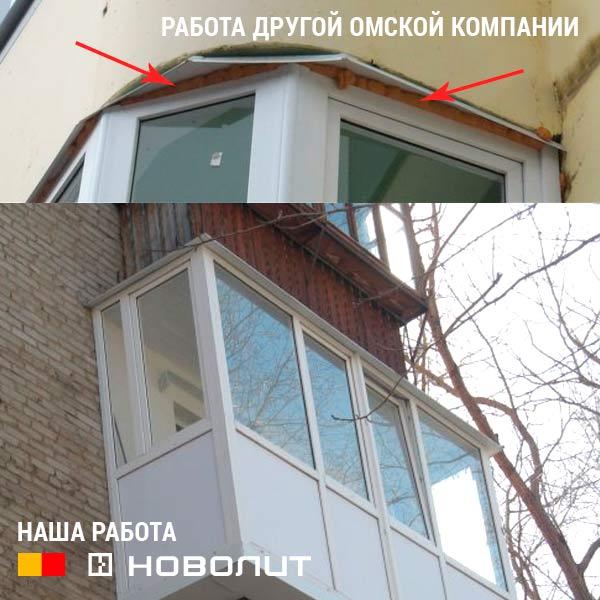 пластиковые окна ПВХ омск